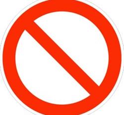 Paddo verbod